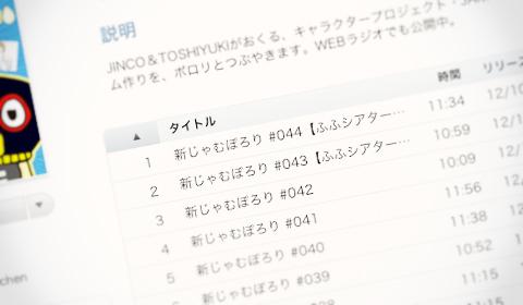 jamporori43.jpg