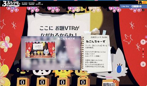webneconchu.jpg