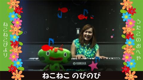 youtubeutaco012.jpg