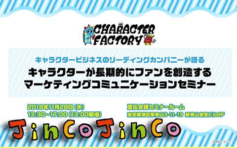 blogkiji190618.jpg