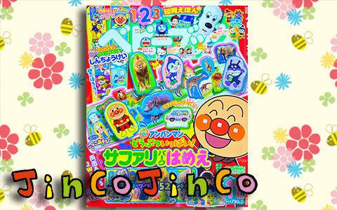 jinco201008.jpg