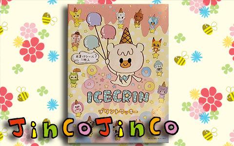 jinco210617.jpg